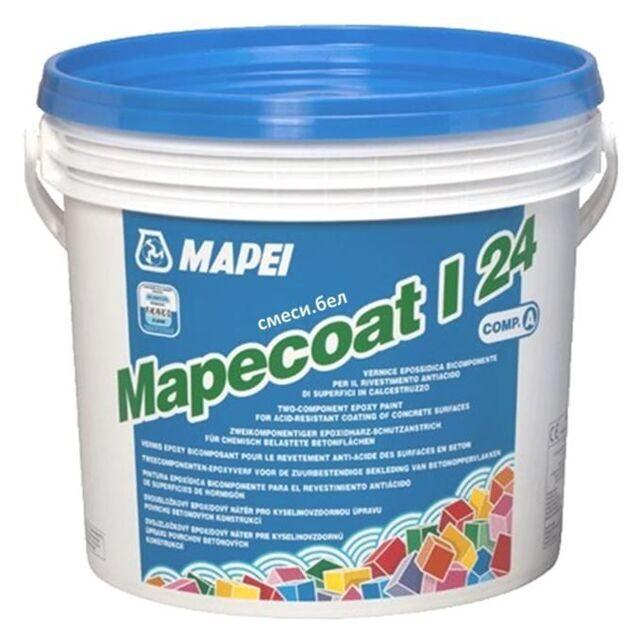 краска для цемента для наружных работ износостойкая
